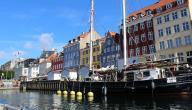 دولة الدنمارك