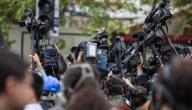 أنواع وسائل الإعلام والاتصال