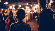 ما حكم حضور حفلات الزفاف