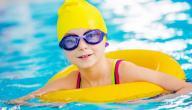 ما هي فوائد السباحة اليومية