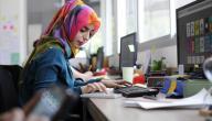 ما حكم عمل المرأة