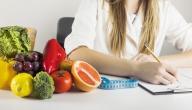 نظام لزيادة الوزن
