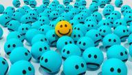 طرق تحسين الحالة النفسية