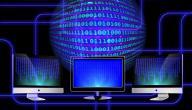 ما هي مكونات نظام الكمبيوتر