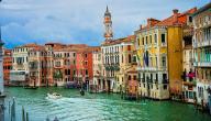 قصة مدينة البندقية