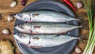 كيفية التخلص من رائحة السمك في المنزل