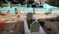 حكم بناء القبر