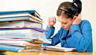 كيف انظم ساعاتي الدراسية