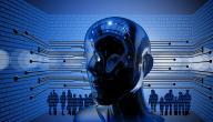 خصائص الذكاء الاصطناعي