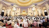 حديث صلاة العيد