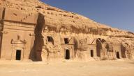 معالم السعودية السياحية