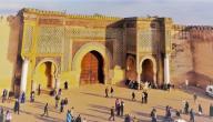 مآثر مدينة مكناس التاريخية