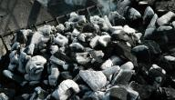 طريقة صناعة الفحم