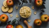 طريقة عمل كيك تفاح