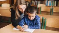خصائص مهارات التدريس