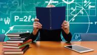 موضوع عن صفات الطالب المجتهد
