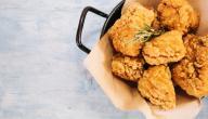 طريقة عمل دجاج البروستد