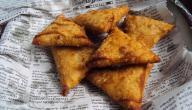 طريقة عمل فطائر هندية