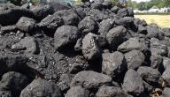 مراحل تكون الفحم الحجري