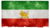 ما هي عاصمة إيران