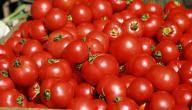 ما هي فوائد الطماطم