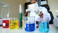 معلومات عامة عن الكيمياء