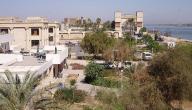 مدينة البصرة