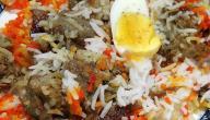 طريقة عمل أرز البخاري باللحم