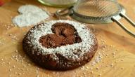 كيفية صنع الكوكيز بالشوكولاتة