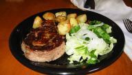 كيف اطبخ لحم الجمل