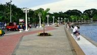 مدينة زامبوانجا