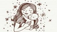 مسجات عن حب الأم