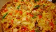 طريقة صنع بيتزا