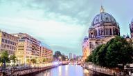 المعالم السياحة في برلين
