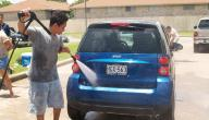 كيف أنظف سيارتي؟
