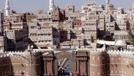 عدد محافظات اليمن وأسماؤها