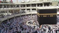دعاء دخول المسجد الحرام