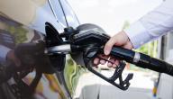 من ماذا يتكون البنزين
