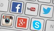 طريقة إنشاء موقع تواصل اجتماعي