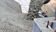 ما هي مواد البناء وما أنواعها