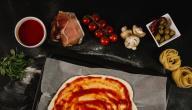 مكونات صلصة البيتزا الإيطالية