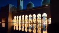 دعاء دخول مسجد