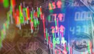 طريقة حساب زكاة الأسهم