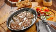طريقة تتبيل اللحم المشوي في الفرن