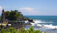 أفضل عشر جزر في العالم