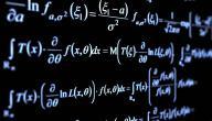 طرق حل المعادلات الجبرية