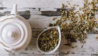 طريقة تحضير شاي البابونج