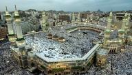أجمل عشر مدن عربية