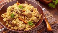 كبسة اللحم بالبهارات والأرز