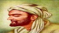 ما أشهر كتب ابن سينا
